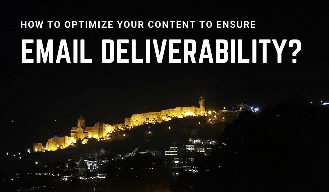 メール配信を確実にするためにコンテンツを最適化するには?